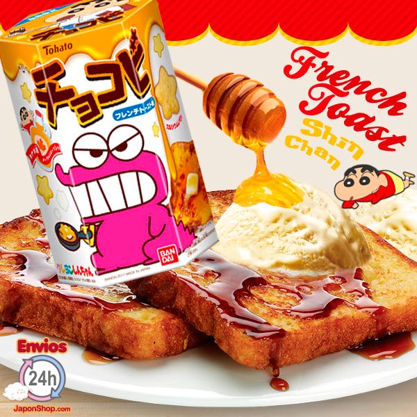 Concursos  ¡Pringles y Oreo allá vamos con nuevo SORTEO!