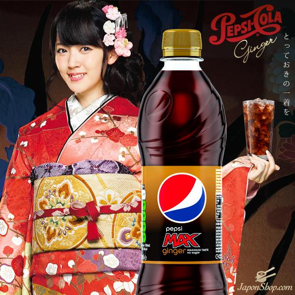 Concursos  Sorteo con Goku FANTA, CocaCola y OREO