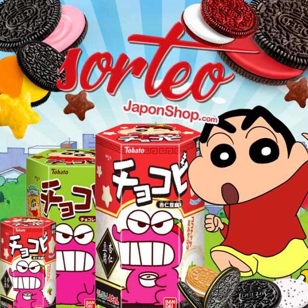 Concursos  NUEVAS Chocobi de Shinchan y SORTEO con OREO para celebrar!