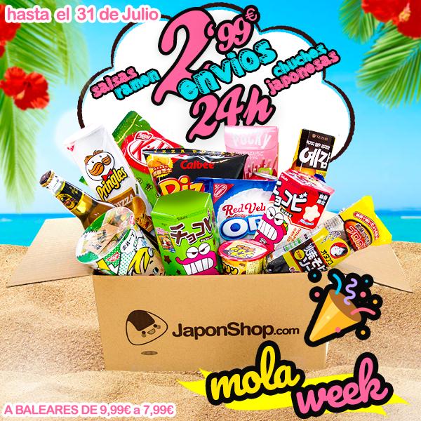 Concursos  Pringles y Oreo, en verano Japonshop y SORTEO