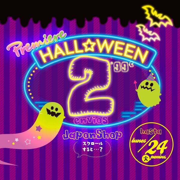 Se acerca HALLOWEEN SORTEO Oreo y Pringles en Japonshop!!