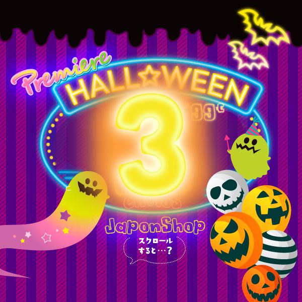 Concursos  Halloween is comming! Oreo y Pringles con SORTEO!