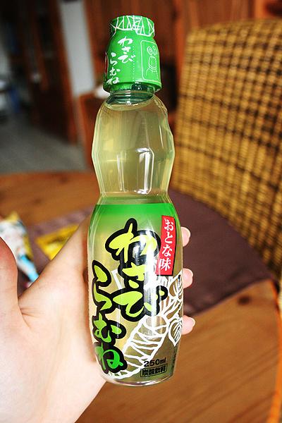 Combini Lovers japonshop  Nueva Soda Ramune sabor WASABI