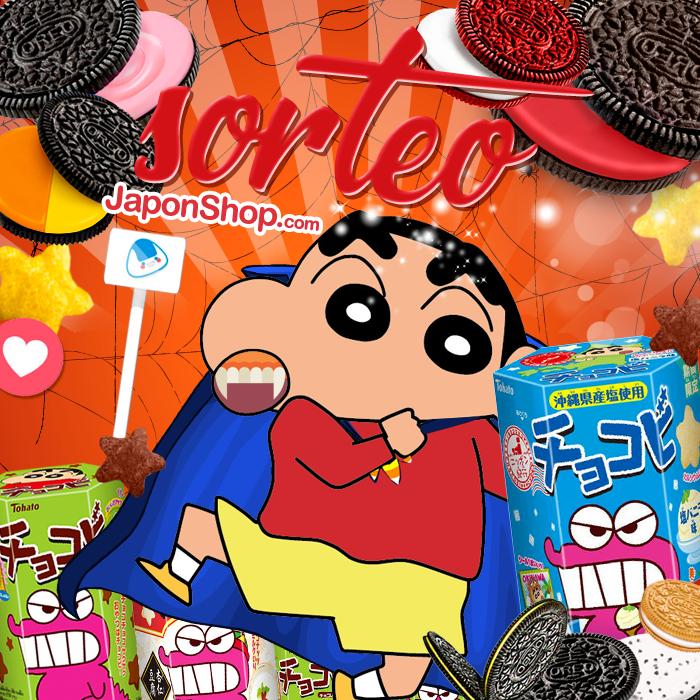 Nuevas Chocobi NUEVO Sorteo galletitas shinchi y Oreo!