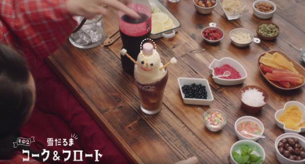 japonshop  Delicioso postre Coca Cola Canela