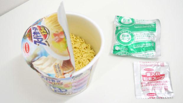 Combini Lovers japonshop  NOVEDAD! Ramen con sabor a helado de  vainilla!