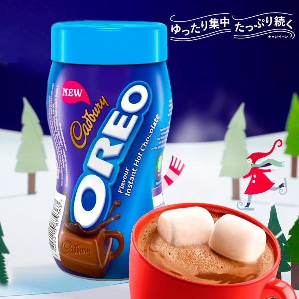 Combini Lovers japonshop  Chocolate Instantáneo Oreo