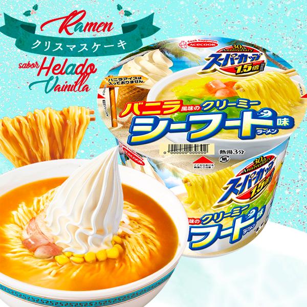 NOVEDAD! Ramen con sabor a helado de  vainilla!