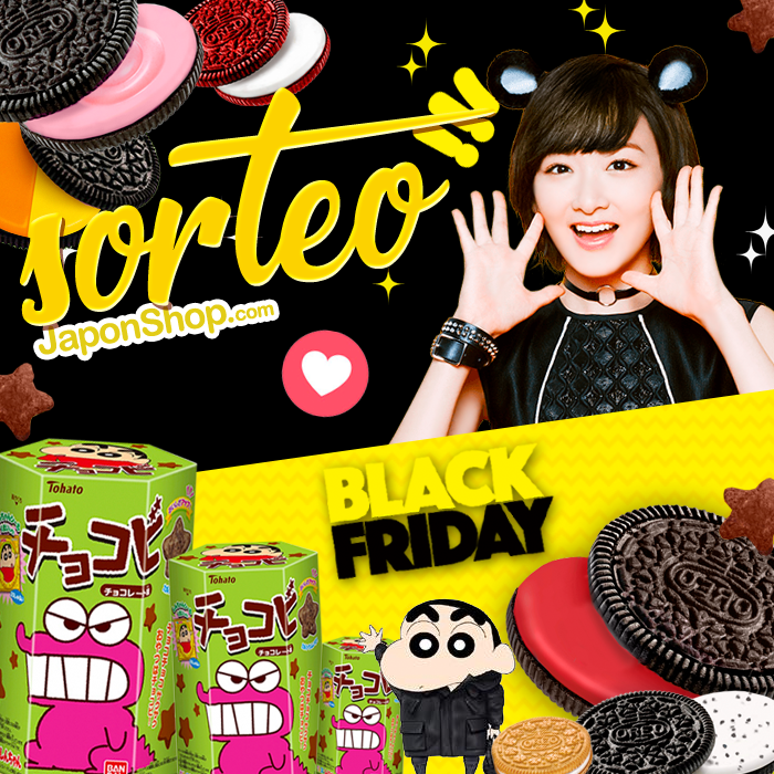 BlackFriday 2018 Sorteo Chocobi y Oreo