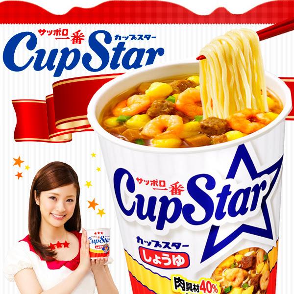 Nueva colección de Ramen directamente de Japón: CUP STAR