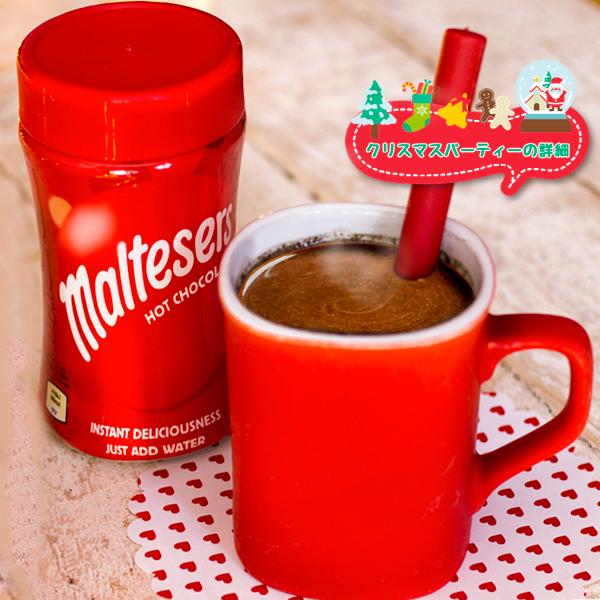 ¿Quién puede decir no al Chocolate Instantáneo Maltesers?