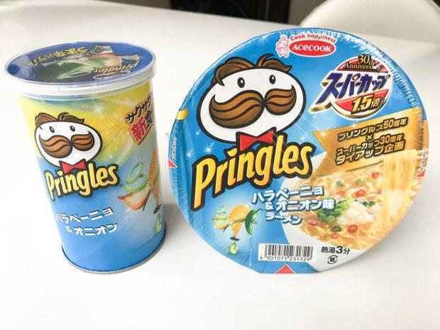 japonshop  RAMEN PRINGLES edición super limitada en Japonshop!