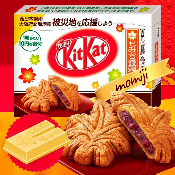Azuki Momiji Nuevo Kit Kat Box Nihon Collection