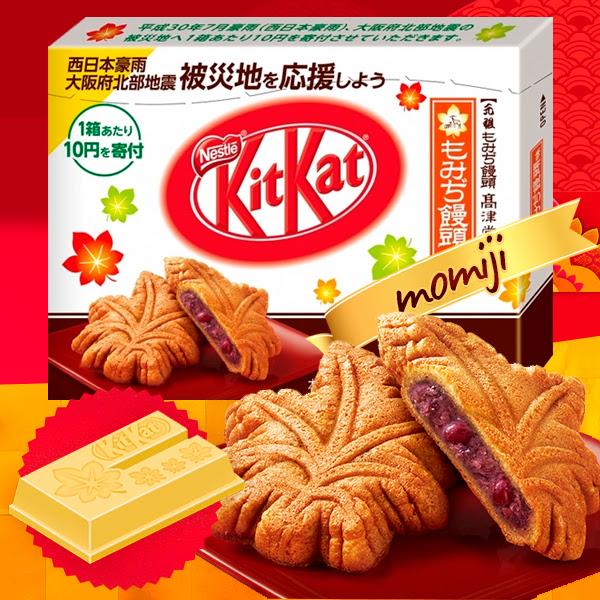 Azuki Momiji Nuevo Kit Kat Box Nihon Collection