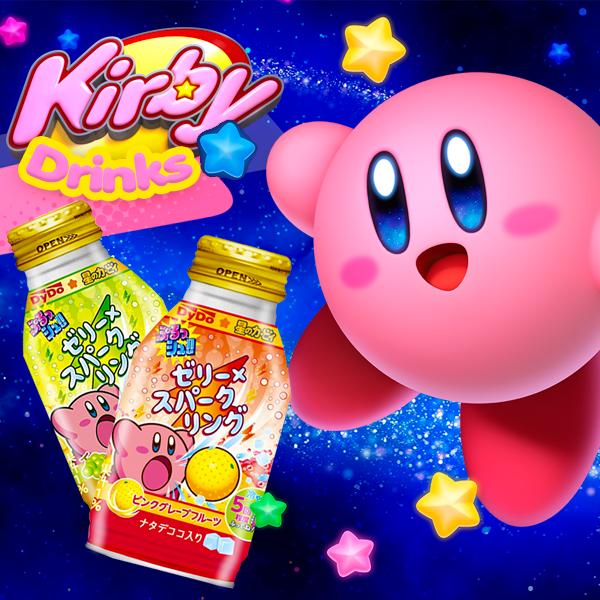 Nuevos refrescos japoneses Kirby de uva y pomelo