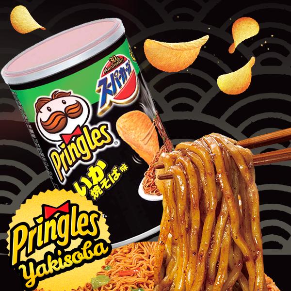 Pringles Sabor Yakisoba