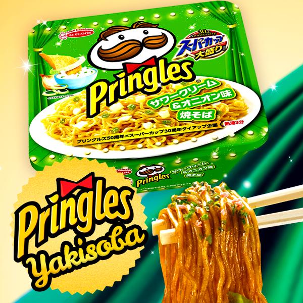 Edición limitadísima: ¡Yakisoba de Pringles!