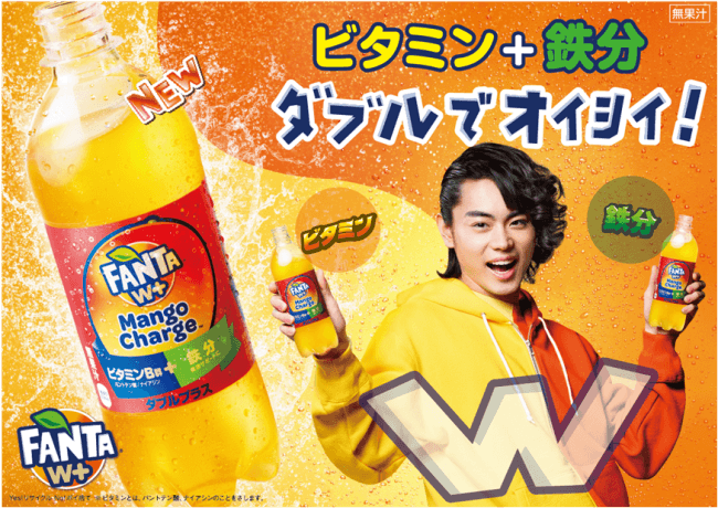 Fanta Funcional W + Mango Charge