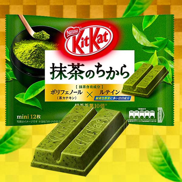 Kit Kat de Matcha: ahora con Trocitos de Hoja