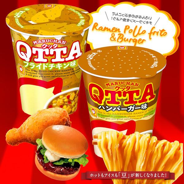 Ramen Maruchan Pollo Frito y Burger!!