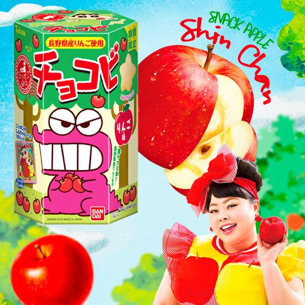 ¡Galletas Snack Shin Chan Sabor Manzana de Nagano!