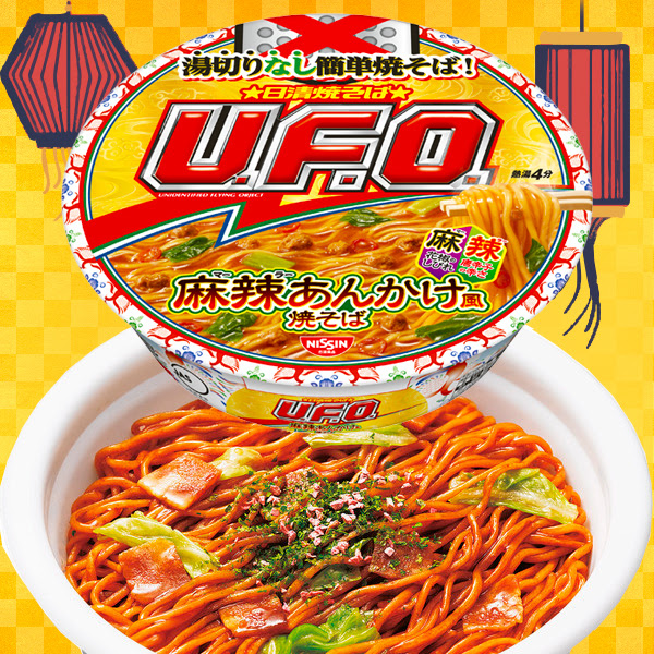 Nuevos Fideos Yakisoba UFO Picantes | Yukei no Mai