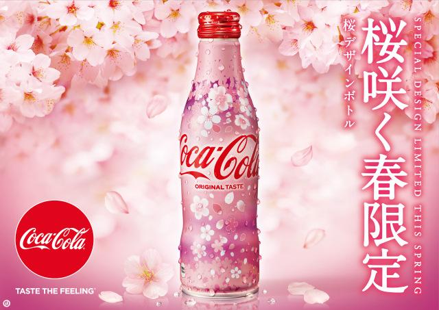 La Coca Cola japonesa definitiva:  Coca Cola Sakura