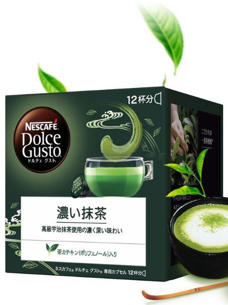 Té Matcha Uji Luxe | Dolce Gusto Japón:  12 cápsulas con un 12% de descuento