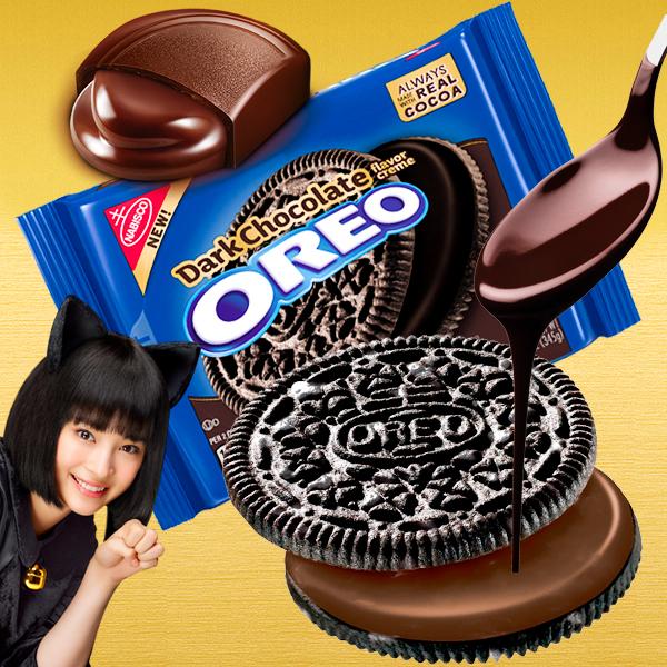 Novedad 2019! OREO de chocolate negro