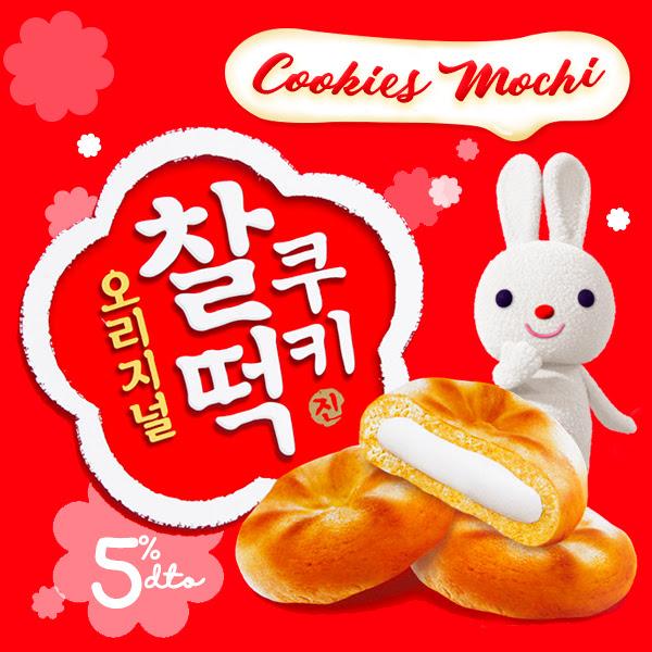 Descuento en los Pastelitos Cookies rellenos de Mochi
