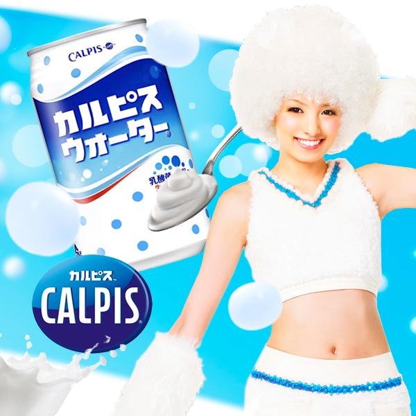 japonshop  A top de CALPIS en Japonshop!!