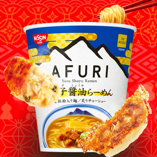 Nuevo RAMEN de Tokyo Afuri con sabor a Gyoza