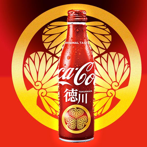 Coca Cola Edición Shōgun Tokugawa
