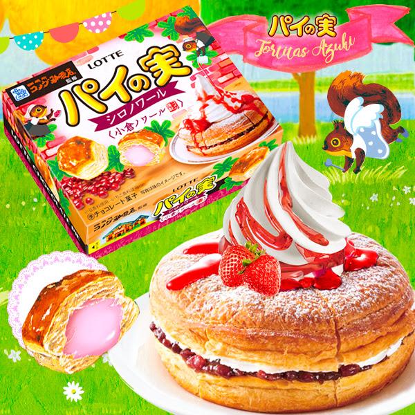 Pie no Mi - Hojaldres rellenos de Tortitas de Nata y Azuki