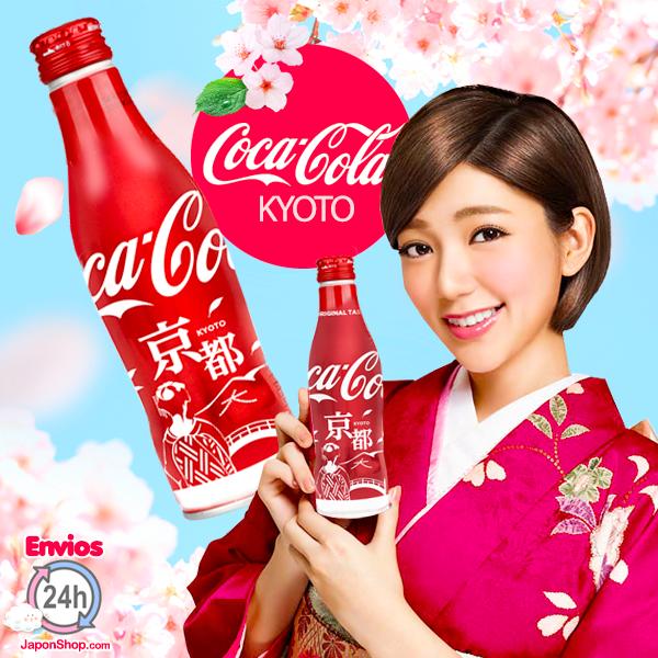 Coca Cola Japonesa Botella Aluminio Edición Limitada Kyoto