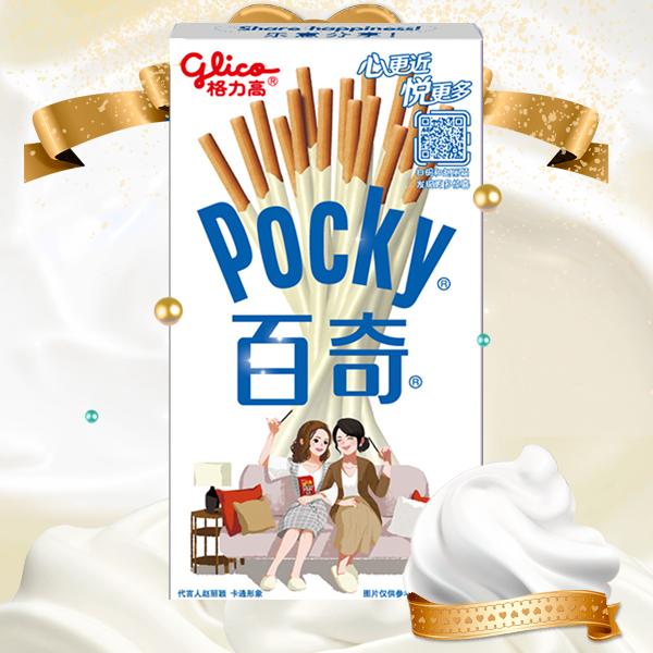 NUEVOS Pocky ahora con chocolate blanco!!