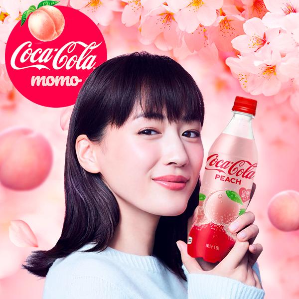 REGRESA Coca-Cola Japón Melocotón Rosado MOMO