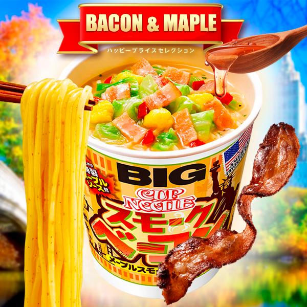 Itadakimasu! Nissin Cup Noodles Bacon y Sirope de Arce | Big Cup