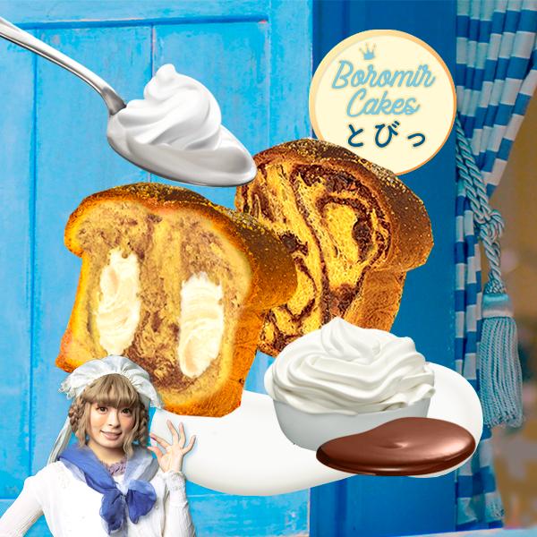Deliciosos bizcochos de Mármol ¿Crema o Cacao?