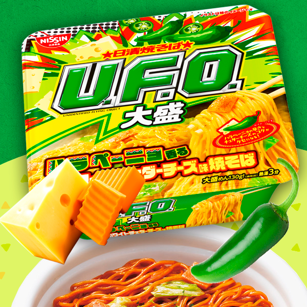 Yakisoba UFO Jalapeño y Cheddar Blanco