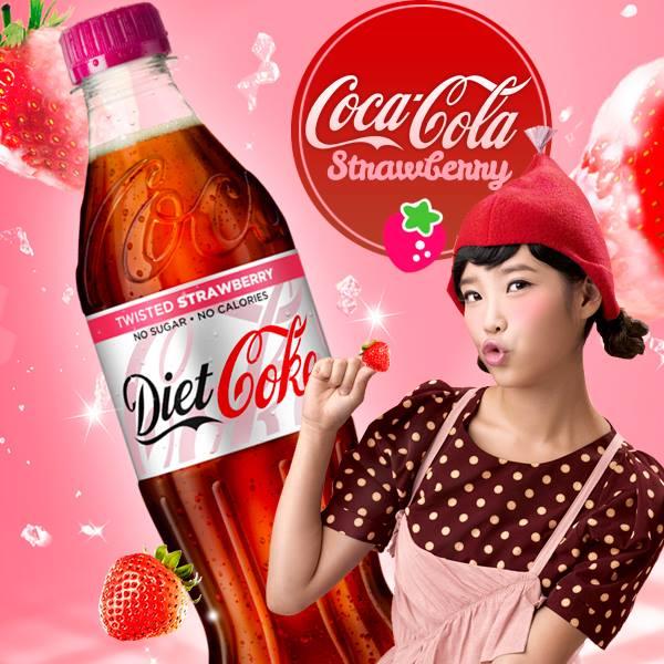 Nueva Coca Cola Sabor Chuche de Fresa