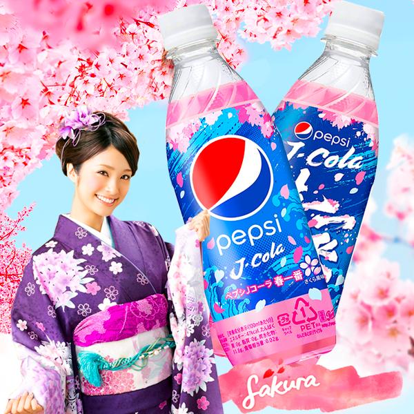 Pepsi Japonesa J-Cola Sakura