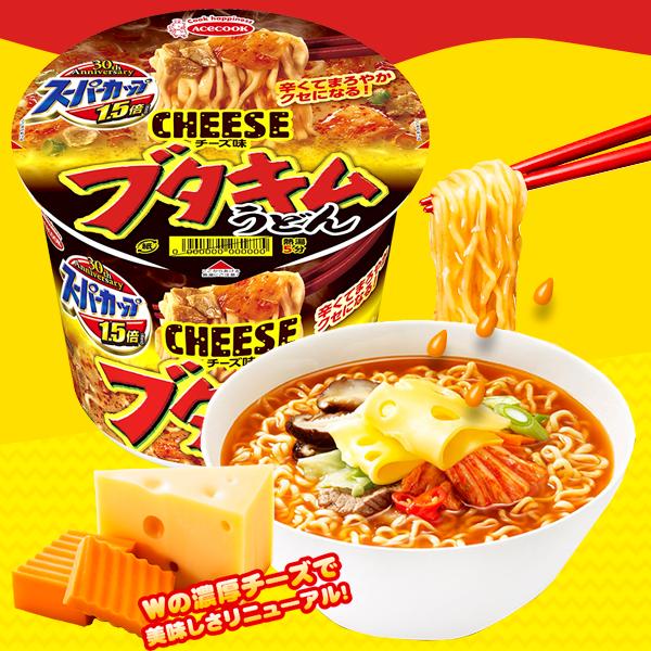Fideos Udon Super Cup - Cerdo, Kimchi y Queso