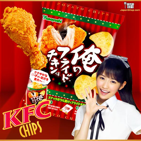 OFERTA del DÍA! Patatas Chips Sabor Pollo Frito Estilo Kentucky