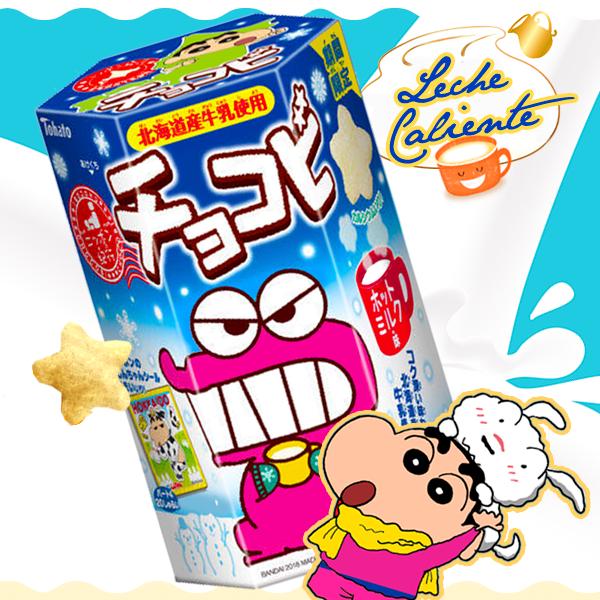 ¿Te imaginas las Galletas Snack Shin Chan Sabor Leche Caliente?