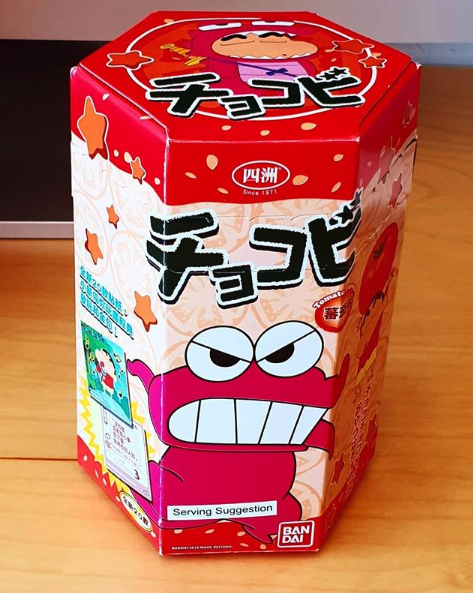 Chocobi Shin Chan Caja Roja KETCHUP