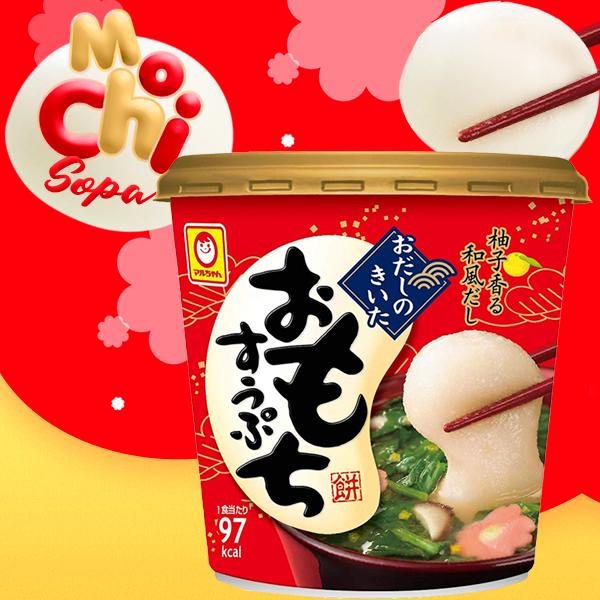 Sopa Dashi con Mochi y Naruto Sakura