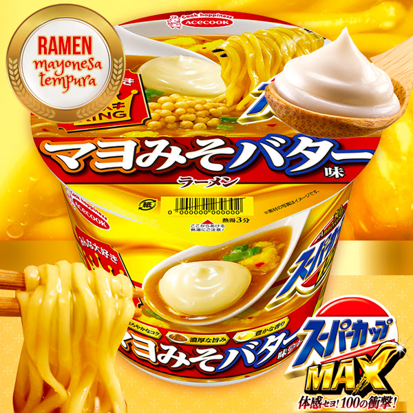 Ramen Super King Cup - Mayonesa, Miso y Mantequilla