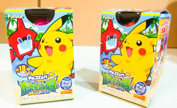 japonshop  Huevo Sorpresa de Chocolate POKEMON