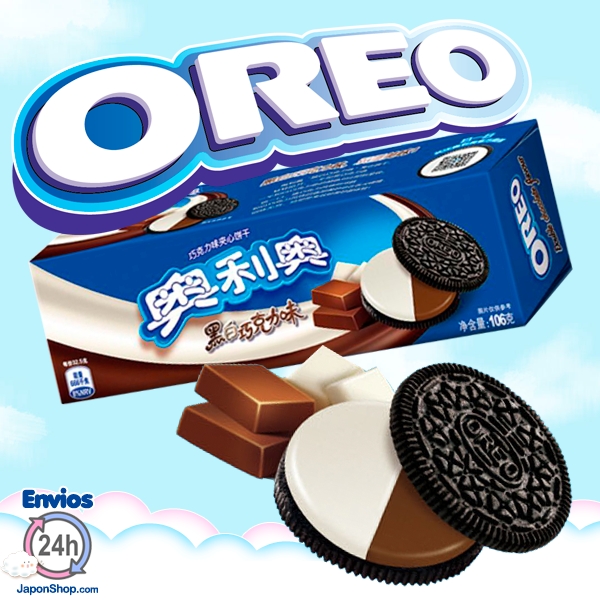 Oreo Doble de Chocolate Blanco y Chocolate con Leche